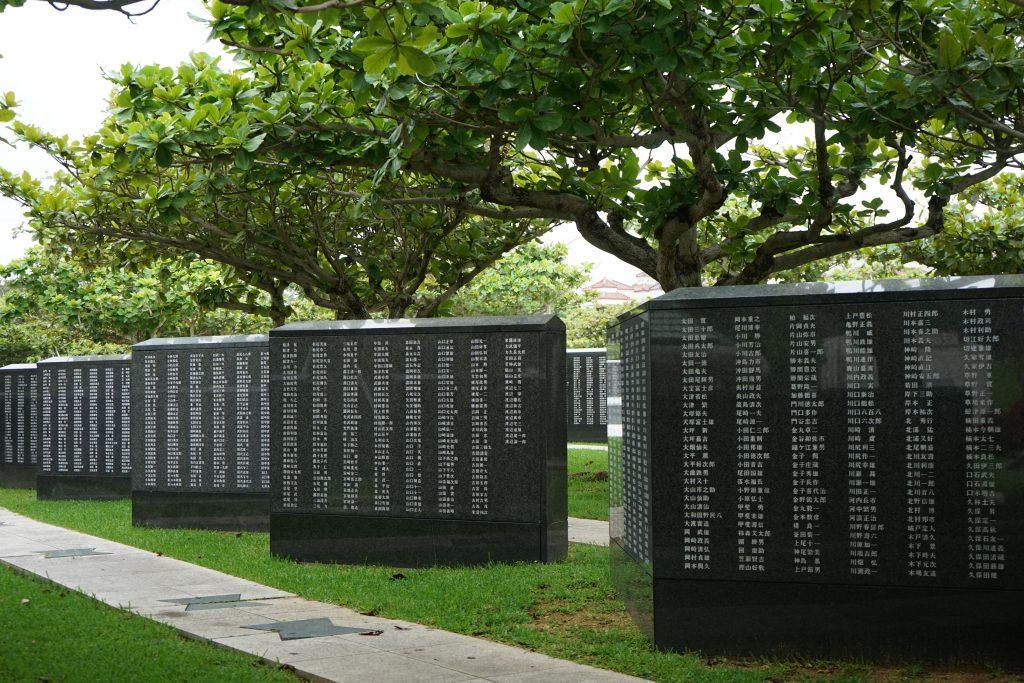 Memorial Park Okinawa